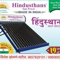 Hindusthans Sun Power, Solar Water Heaters