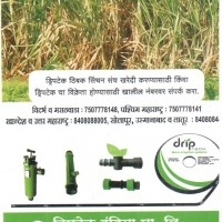 drip Tech Micro-Irrigation Systems