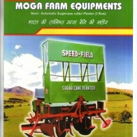 Required Dealer for Sugarcane planter and rotavator .... By moga engineering works