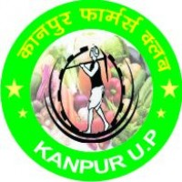 kanpur farmers club