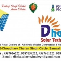 DHAKA SOLAR TECHNOLOGY